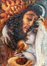 """Setze mich wie ein Siegel auf dein Hertz,  und wie ein Siegel auf deinen Arm:  dann die Lieb ist starck, wie der Todt,  und der Eyffer ist hart wie die Höll:  ihre Ampeln seynd feurige  und flammende Ampeln. Viel Wasser haben die Lieb  nicht auslöschen können,  und die Ström werden sie nicht dämpffen:  wann der Mensch alles,  was er in seinem Hauß hat,  für die Lieb geben würde,  so wird ers doch für nichts achten.  Entnommen aus der  """"Catholischen Straßburger Bibel"""" von 1734"""